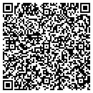 QR-код с контактной информацией организации ЧП Юрьева