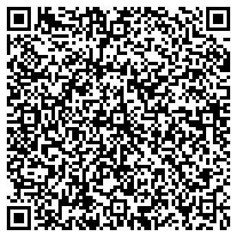 """QR-код с контактной информацией организации Частное предприятие Интернет магазин """"ЦЕМ"""""""