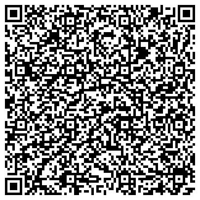 QR-код с контактной информацией организации Субъект предпринимательской деятельности Мужские рубашки,костюмы,брюки,галстуки в магазине *Каштан*
