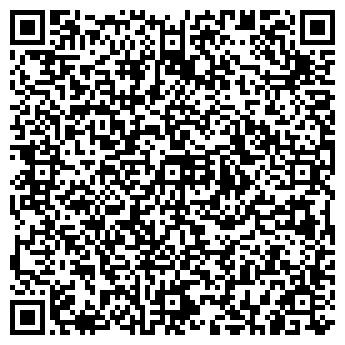 QR-код с контактной информацией организации Общество с ограниченной ответственностью ООО «Райсинз»