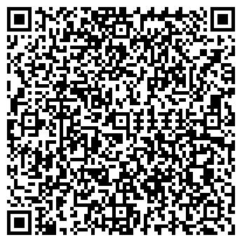 QR-код с контактной информацией организации ЧП Модистка