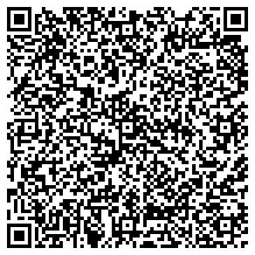 QR-код с контактной информацией организации ЧП Кашуашвили