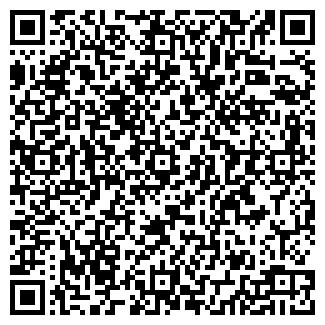 QR-код с контактной информацией организации СПД Лютая