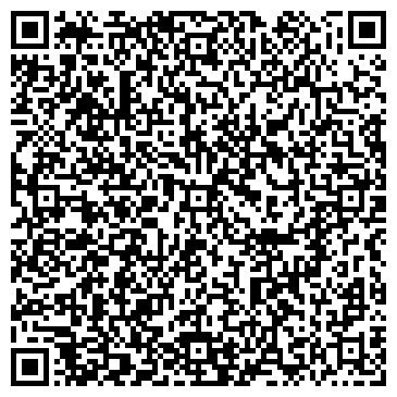 QR-код с контактной информацией организации Ателье