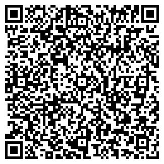 QR-код с контактной информацией организации ФЛП Красов