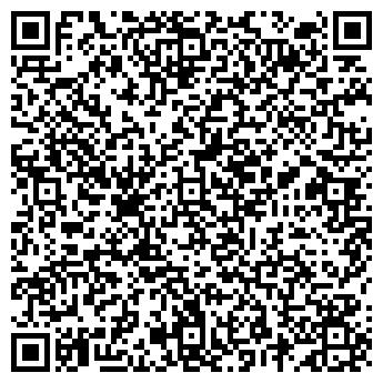 """QR-код с контактной информацией организации ЧП """"Луговая"""""""