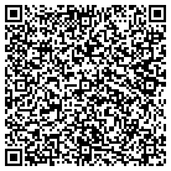 QR-код с контактной информацией организации СПД Перепечаев