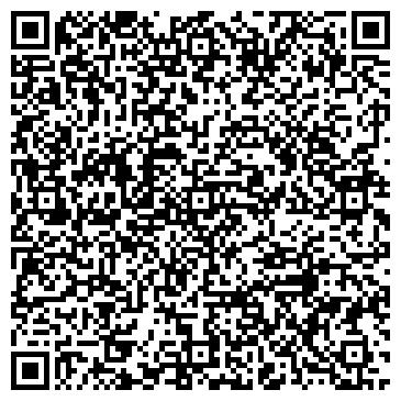 QR-код с контактной информацией организации Рутави, ООО
