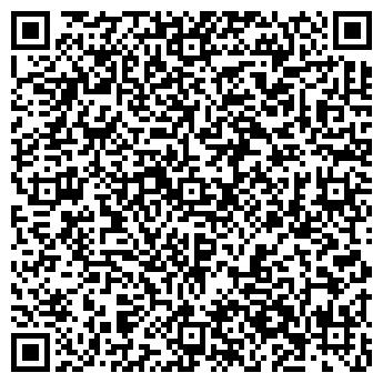 QR-код с контактной информацией организации Кондюх, ЧП