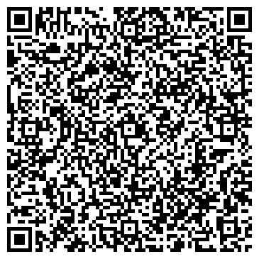 QR-код с контактной информацией организации Демарго, ООО (Demargo)