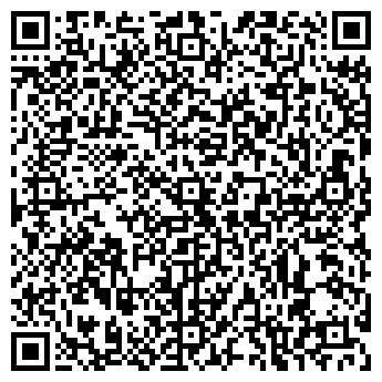 QR-код с контактной информацией организации Терракот, ЧП