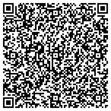 QR-код с контактной информацией организации Гелутекс, ООО