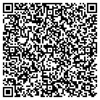 QR-код с контактной информацией организации Униформа, ООО