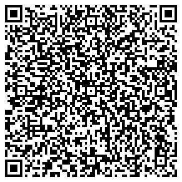 QR-код с контактной информацией организации Уразбаева, ИП