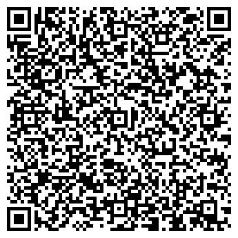 QR-код с контактной информацией организации Donatim (Донатим), ТОО