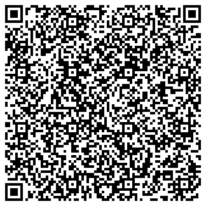 QR-код с контактной информацией организации Швейно производственная фирма Батыр, ТОО