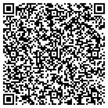 QR-код с контактной информацией организации Endeavour (Эндевор) Производственно-коммерческая компания, ТОО