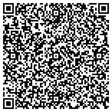 QR-код с контактной информацией организации Общество с ограниченной ответственностью ООО «СПЕЦСлавия»