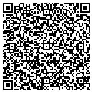 QR-код с контактной информацией организации SmartHoop