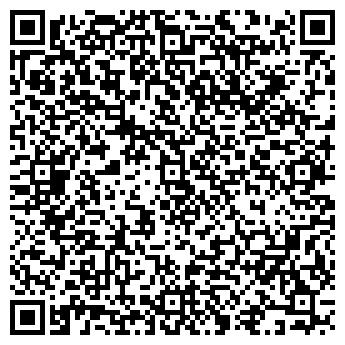 QR-код с контактной информацией организации Чистый List