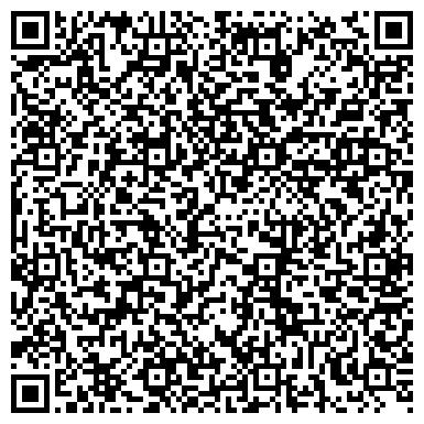 """QR-код с контактной информацией организации Интернет-магазин """"Мир Рукоделия"""""""