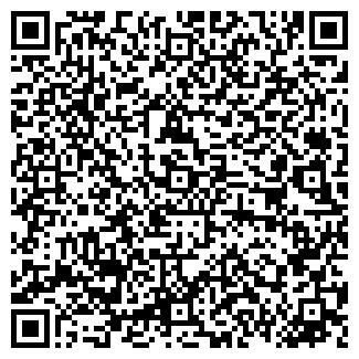 QR-код с контактной информацией организации ПК «Алита»