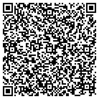 """QR-код с контактной информацией организации Фирма """"Fiesta-soul"""""""