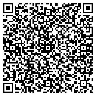 QR-код с контактной информацией организации viazannyshka