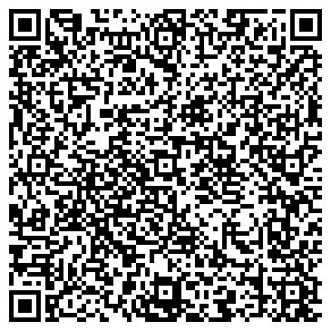 QR-код с контактной информацией организации Интернет-магазин Dina-style