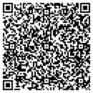 QR-код с контактной информацией организации Вязаная мода