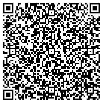QR-код с контактной информацией организации ЧП Пыханова А. А.