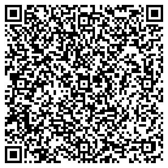 QR-код с контактной информацией организации «Милао» студия мод