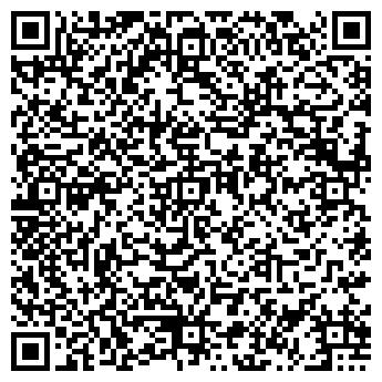 QR-код с контактной информацией организации ФЛП Губская
