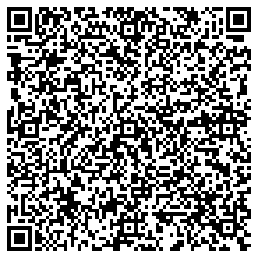 QR-код с контактной информацией организации Субъект предпринимательской деятельности ФОП Бабиюк Ю. В.
