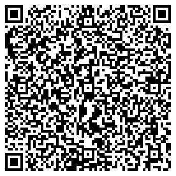 QR-код с контактной информацией организации Улыбнись и Ко