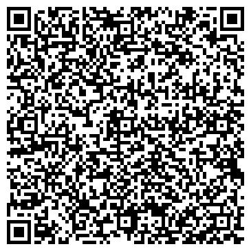 """QR-код с контактной информацией организации Интернет- магазин """"Эксклюзив"""""""