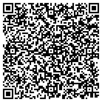 QR-код с контактной информацией организации Stock Trade