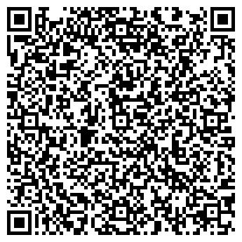 QR-код с контактной информацией организации Wintex