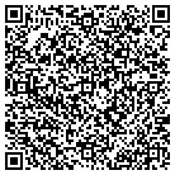 QR-код с контактной информацией организации Ателье Оркен