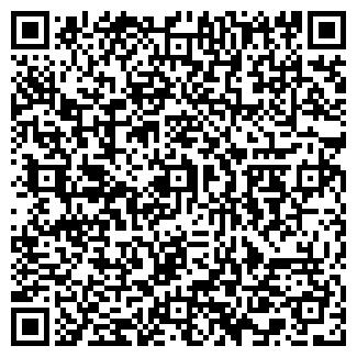 QR-код с контактной информацией организации ЧП «Vision-7»
