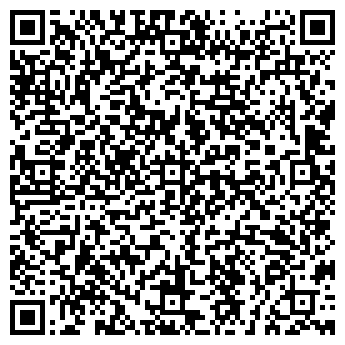 QR-код с контактной информацией организации Студия-ателье Николь