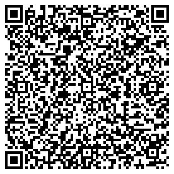 QR-код с контактной информацией организации СПД Ханенко