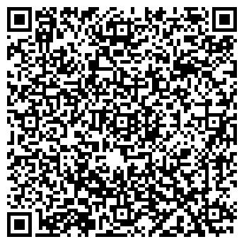 QR-код с контактной информацией организации ВАШ МАСТЕР