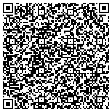 """QR-код с контактной информацией организации ООО Самболина - """"Студия пошива"""""""