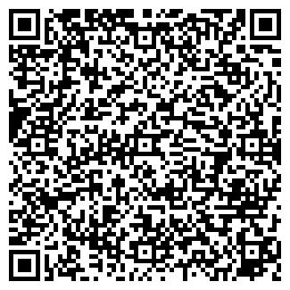 QR-код с контактной информацией организации ЗонтМастер