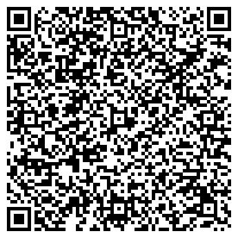 QR-код с контактной информацией организации ЧП Горбатов