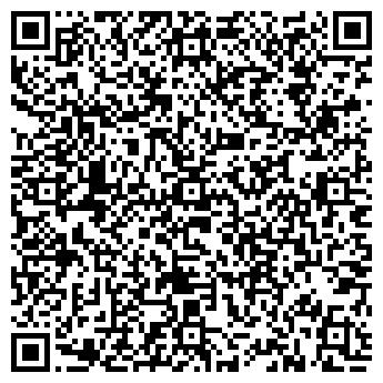 """QR-код с контактной информацией организации """"Сутория"""""""