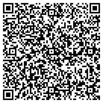 """QR-код с контактной информацией организации АП """"Лидия"""""""