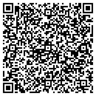 QR-код с контактной информацией организации Vintage