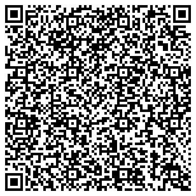 """QR-код с контактной информацией организации Другая Интернет-магазин услуг """"TAOBAO IN UKRAINE """""""